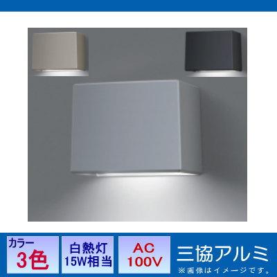 エクステリア 屋外 照明 ライト【三協アルミ】 機能ポール・機能門柱用照明【 PE1型 】