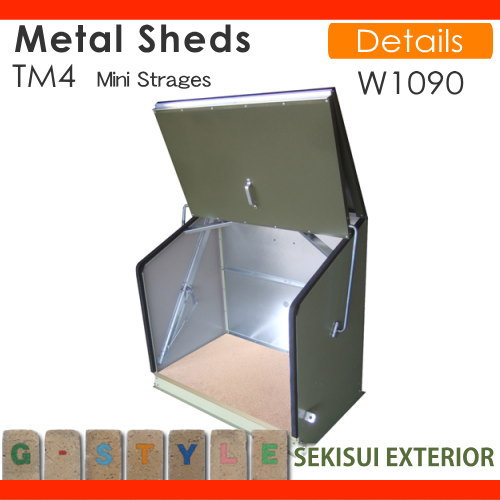 [SED]ガーデニング用品やカー用品収納に セキスイエクステリア Metal Sheds メタルシェッド【TM4(Mini Strages) ツートンカラー QHD01A】 ※現場組立品 物置 小型物置 収納 倉庫 セキスイデザインワークス