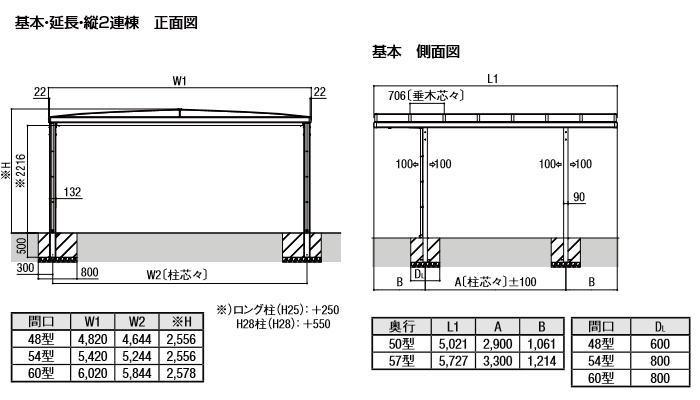 愛知 三重 岐阜限定 カーポート 2台用 lixil リクシル フーゴaプラス