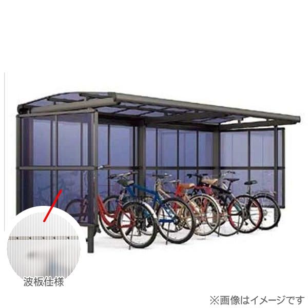 【フーゴAプラスパーク 縦2連棟 22・22-18型 屋根:熱線吸収ポリカ サイドパネル:波板 パネル高さ H1200】 自転車 置場 バイク置き場