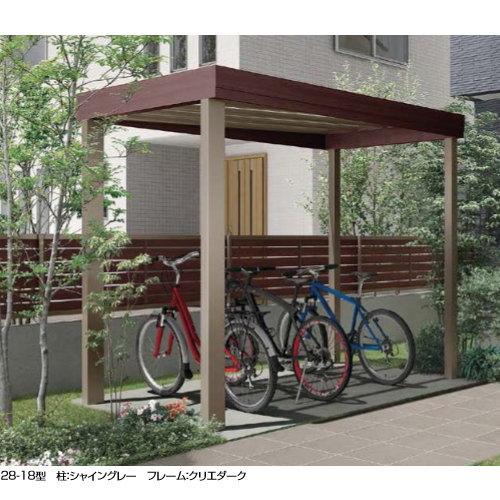 サイクルポート リクシル LIXIL 【Gルーフ サイクルポートタイプ】アルミ形材色H29柱 自転車置場 バイク置き場