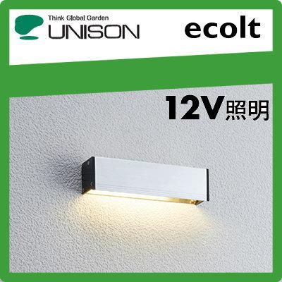 ユニソン(unison)エクステリア 屋外 照明 ライト 12V照明 表札灯 【エコルトウォールライト 横幅150mmサイズ シルバー EA0700112】 エコルトウォールライト