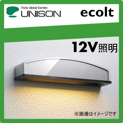 ユニソン(unison)エクステリア 屋外 照明 ライト 12V照明 表札灯 【エコルトウォールライト プラスト シルバー EA0701212】 エコルトウォールライト