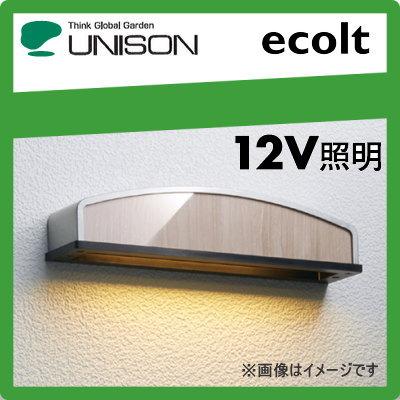 ユニソン(unison)エクステリア 屋外 照明 ライト 12V照明 表札灯 【エコルトウォールライト プラスト シルバーチーク EA0701252】 エコルトウォールライト