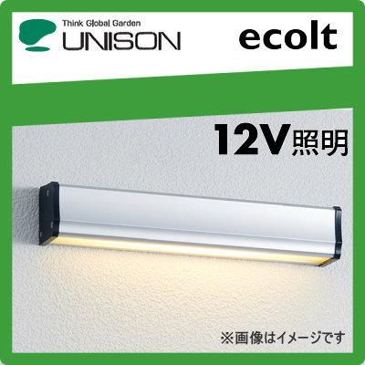 ユニソン(unison)エクステリア 屋外 照明 ライト 12V照明 表札灯 【エコルトウォールライト 横幅250mmサイズ シルバー EA0700512】 エコルトウォールライト