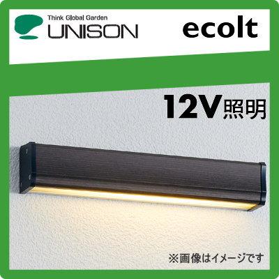 ユニソン(unison)エクステリア 屋外 照明 ライト 12V照明 表札灯 【エコルトウォールライト クルム 横幅250mmサイズ パイン EA0700532】 エコルトウォールライト