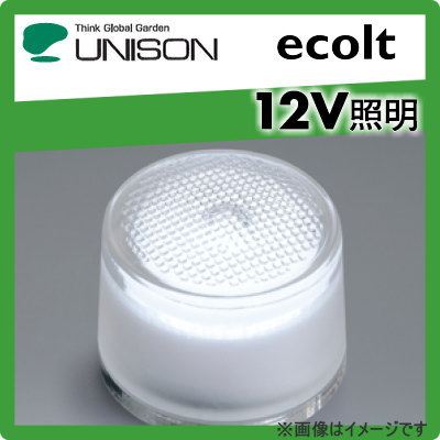 ユニソン(unison)エクステリア 屋外 照明 ライト 【12V照明】 【エコルトブロックライト EA0200371】 エコルトグランドライト アプローチライト 白色