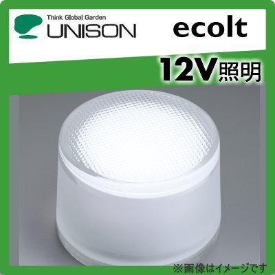 ユニソン(unison)エクステリア 屋外 照明 ライト 【12V照明】 【エコルトブロックライト EA0200471】 エコルトグランドライト アプローチライト 白色