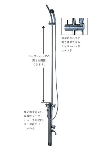 シャワー水栓 ペットシャワーロング