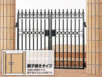 三協アルミ ファンセル5型 両開き親子 ゲート・門扉【現場打ち合わせ無料・全国工事対応】