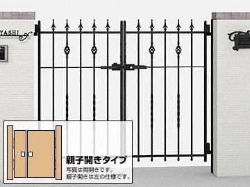 LIXIL(TOEX) ラフィーネ門扉2型 両開き親子 ゲート・門扉【現場打ち合わせ無料・全国工事対応】
