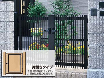 YKKAP レスティン門扉 11型 片開き ゲート・門扉【現場打ち合わせ無料・全国工事対応】
