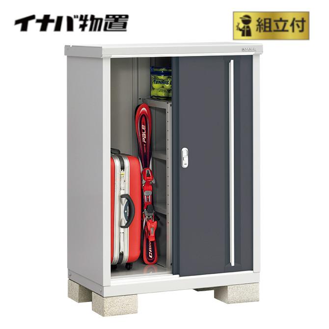 イナバ物置 シンプリー MJX-096C (P) 【 標準組立付 】 稲葉 物置き タイヤ収納 収納庫