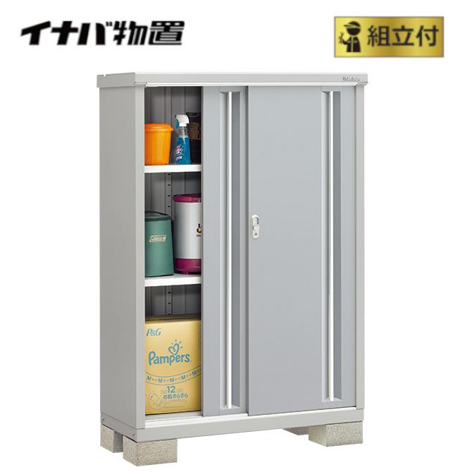 イナバ物置 シンプリー MJX-115D (P) 【 標準組立付 】 稲葉 物置き タイヤ収納 収納庫