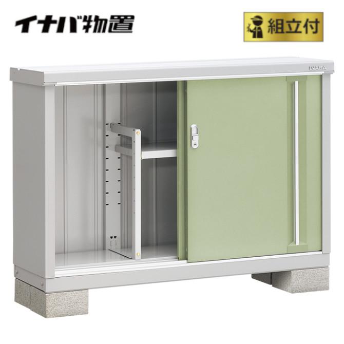 イナバ物置 シンプリー MJX-134A (P) 【 標準組立付 】 稲葉 物置き タイヤ収納 収納庫