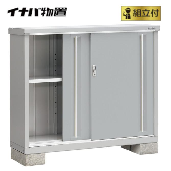 イナバ物置 シンプリー MJX-134B (P) 【 標準組立付 】 稲葉 物置き タイヤ収納 収納庫