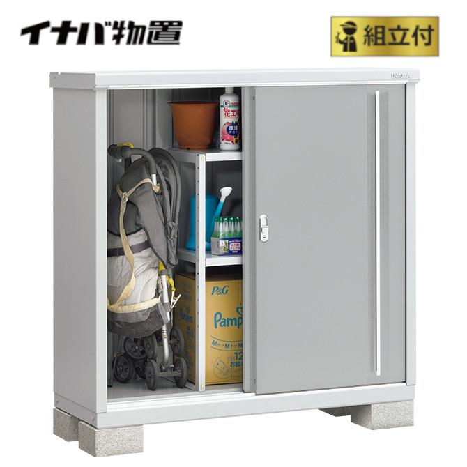 イナバ物置 シンプリー MJX-135C (P) 【 標準組立付 】 稲葉 物置き タイヤ収納 収納庫
