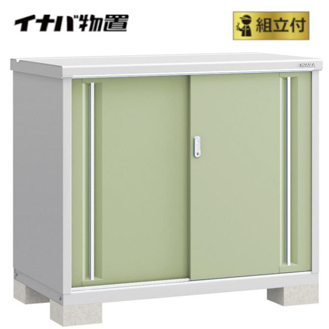 イナバ物置 シンプリー MJX-137B (P) 【 標準組立付 】 稲葉 物置き タイヤ収納 収納庫