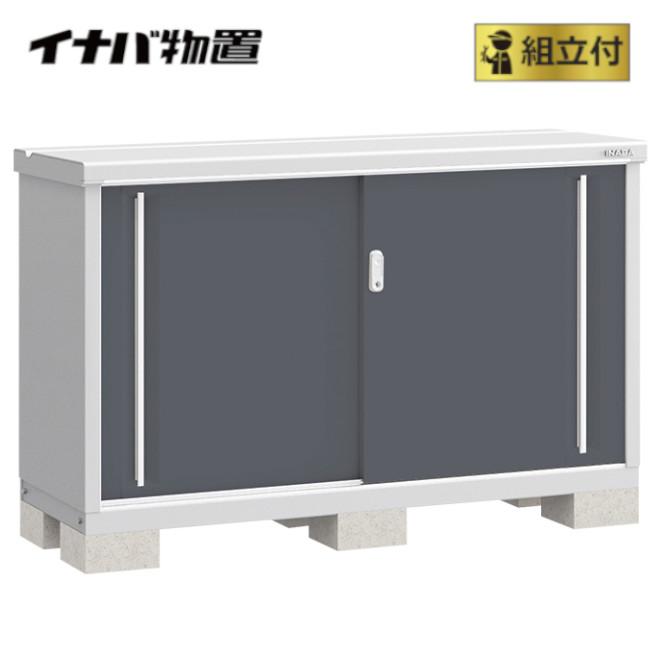 イナバ物置 シンプリー MJX-155A (P) 【 標準組立付 】 稲葉 物置き タイヤ収納 収納庫
