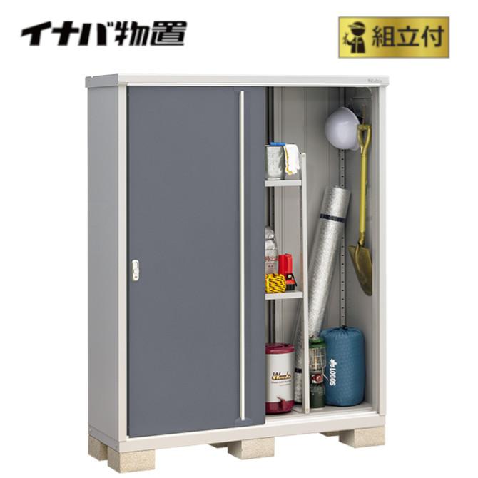 イナバ物置 シンプリー MJX-155E (P) 【 標準組立付 】 稲葉 物置き タイヤ収納 収納庫
