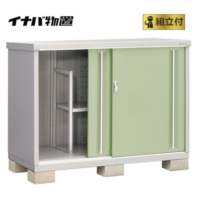 イナバ物置 シンプリー MJX-157B (P) 【 標準組立付 】 稲葉 物置き タイヤ収納 収納庫