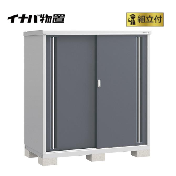 イナバ物置 シンプリー MJX-157D (P) 【 標準組立付 】 稲葉 物置き タイヤ収納 収納庫