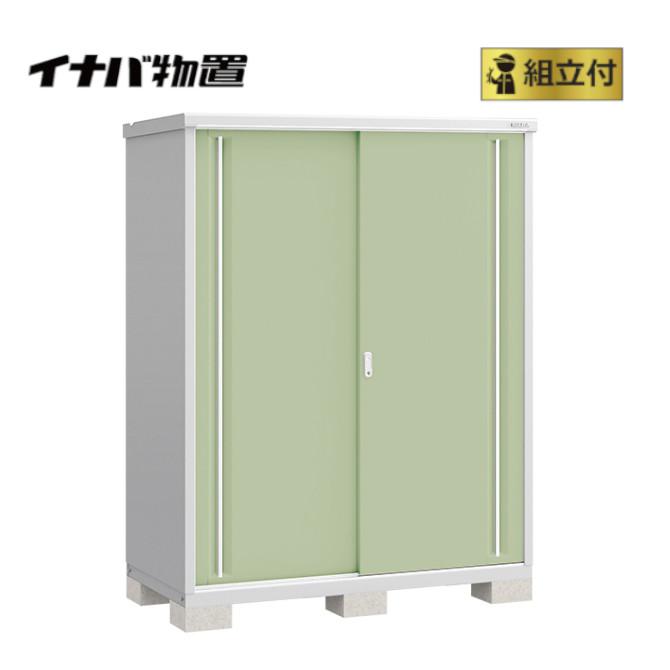 イナバ物置 シンプリー MJX-157E (P) 【 標準組立付 】 稲葉 物置き タイヤ収納 収納庫