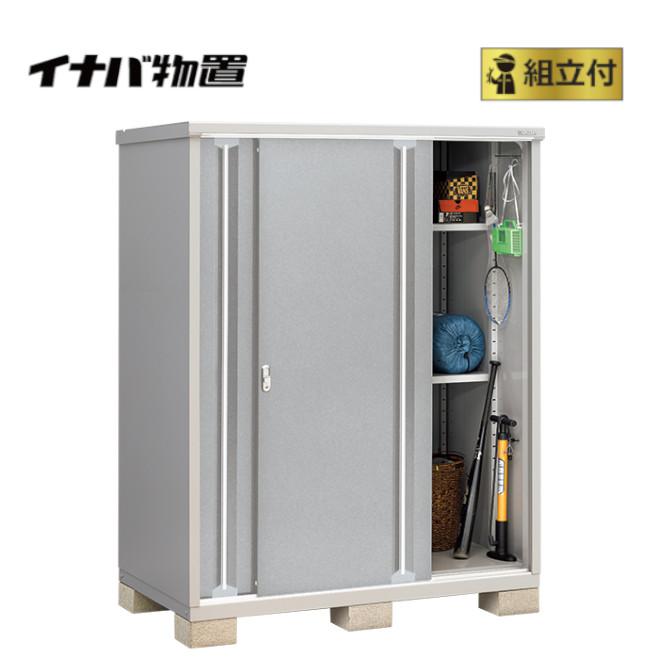 イナバ物置 シンプリー MJX-159E (P) 【 標準組立付 】 稲葉 物置き タイヤ収納 収納庫