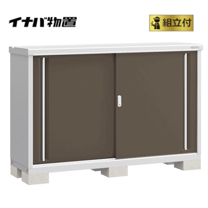 イナバ物置 シンプリー MJX-175B (P) 【 標準組立付 】 稲葉製作所 物置き タイヤ収納 収納庫 ガーデン収納庫