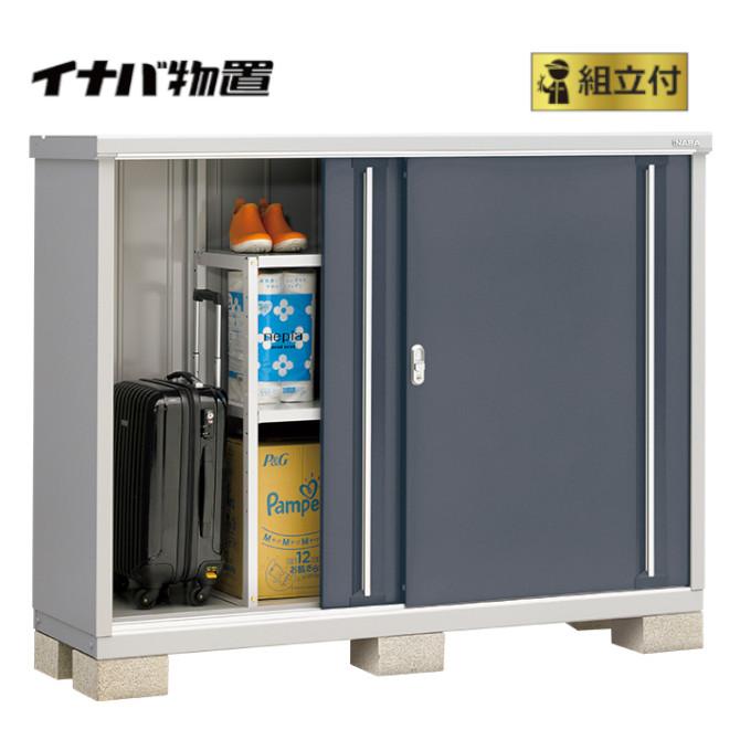 イナバ物置 シンプリー MJX-175C (P) 【 標準組立付 】 稲葉 物置き タイヤ収納 収納庫