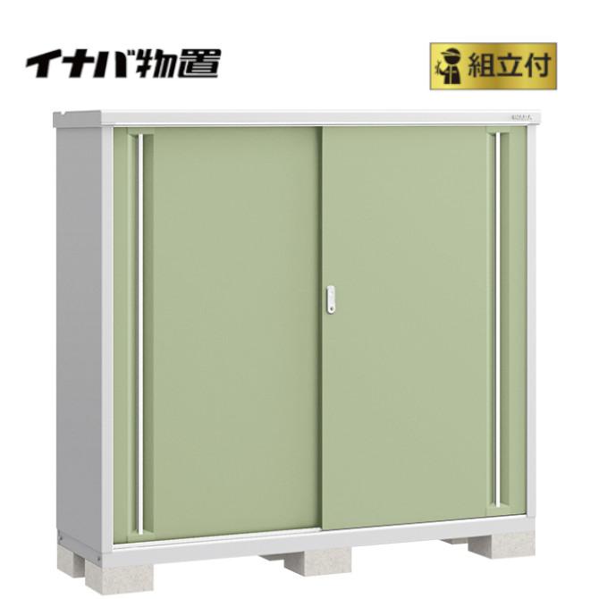 イナバ物置 シンプリー MJX-175D (P) 【 標準組立付 】 稲葉 物置き タイヤ収納 収納庫