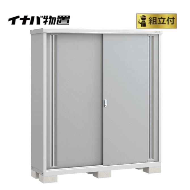 イナバ物置 シンプリー MJX-175E (P) 【 標準組立付 】 稲葉 物置き タイヤ収納 収納庫