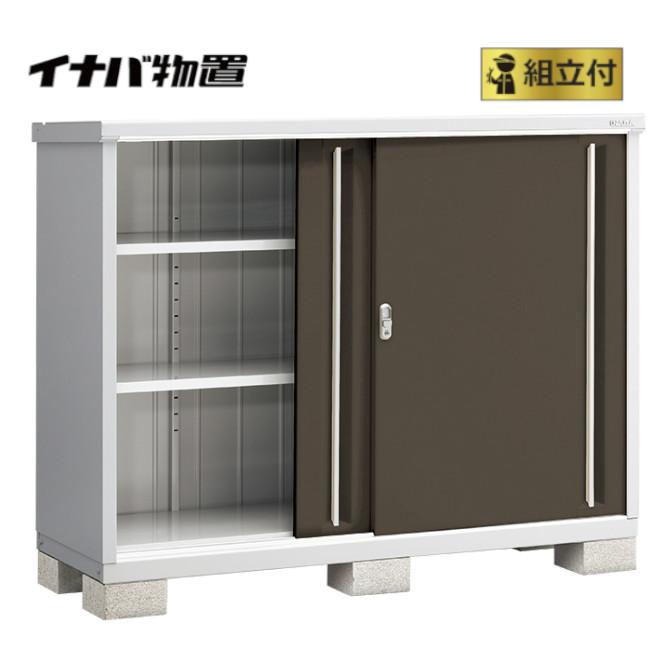 イナバ物置 シンプリー MJX-176C (P) 【 標準組立付 】 稲葉製作所 物置き タイヤ収納 収納庫 ガーデン収納庫