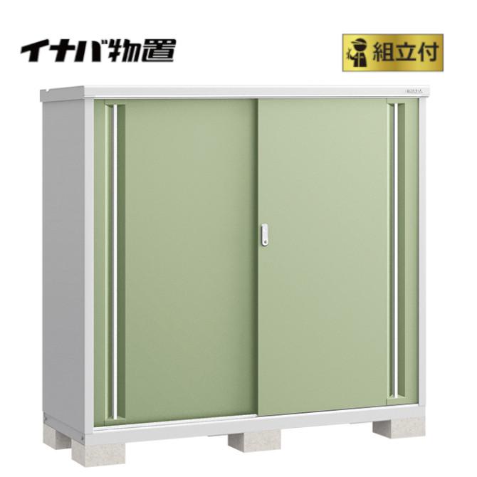 イナバ物置 シンプリー MJX-176D(P) 【標準組立付】 稲葉 物置き タイヤ収納 収納庫