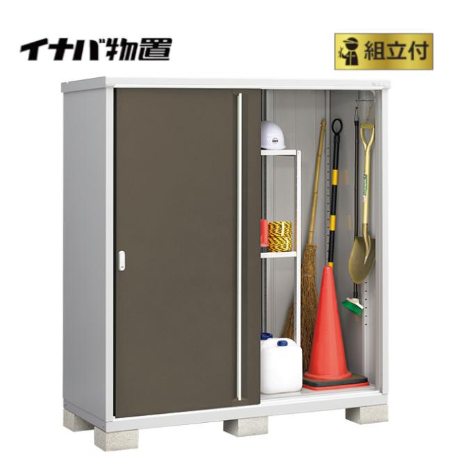 イナバ物置 シンプリー MJX-177E (P) 【 標準組立付 】 稲葉 物置き タイヤ収納 収納庫
