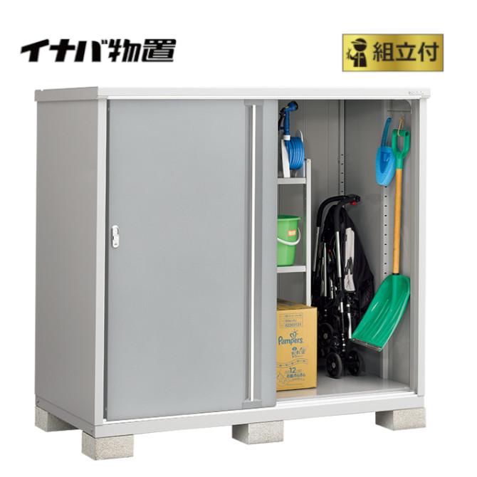 イナバ物置 シンプリー MJX-179D (P) 【 標準組立付 】 稲葉 物置き タイヤ収納 収納庫