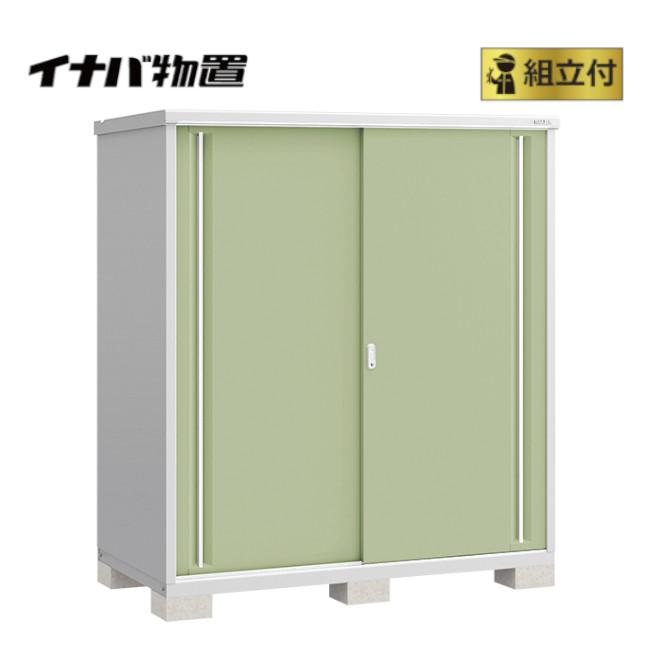 イナバ物置 シンプリー MJX-179E (P) 【 標準組立付 】 稲葉製作所 物置き タイヤ収納 収納庫 ガーデン収納庫
