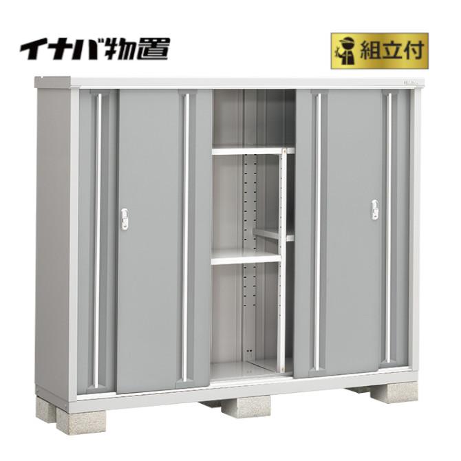 イナバ物置 シンプリー MJX-195D (P) 【 標準組立付 】 稲葉 物置き タイヤ収納 収納庫