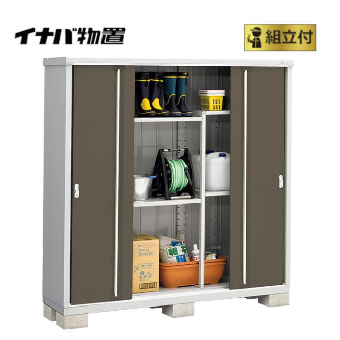 イナバ物置 シンプリー MJX-195E (P) 【 標準組立付 】 稲葉 物置き タイヤ収納 収納庫