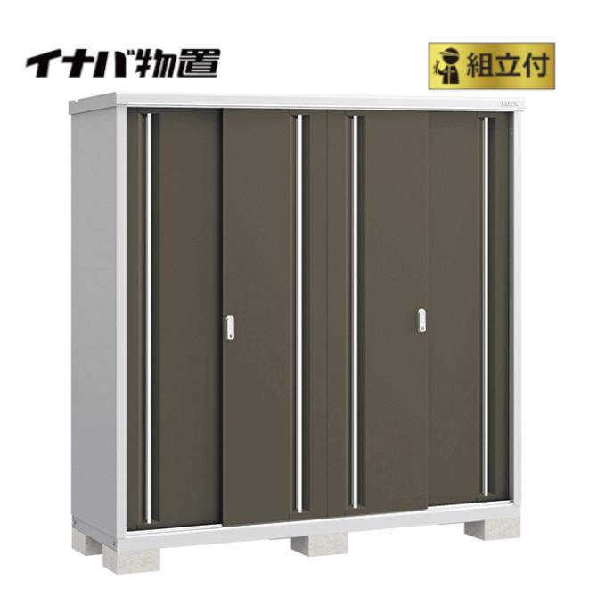 イナバ物置 シンプリー MJX-196E (P) 【 標準組立付 】 稲葉 物置き タイヤ収納 収納庫