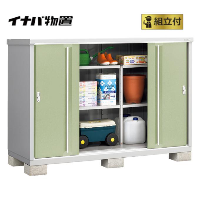 イナバ物置 シンプリー MJX-197C (P) 【 標準組立付 】 稲葉 物置き タイヤ収納 収納庫