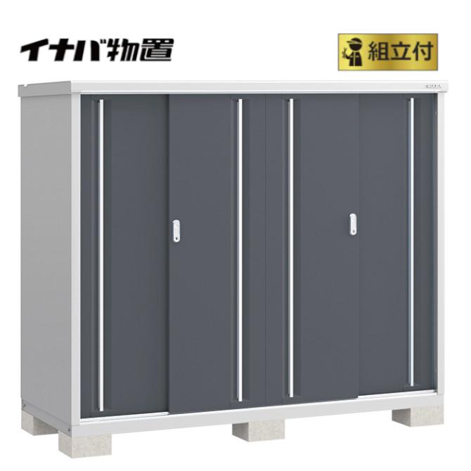 イナバ物置 シンプリー MJX-197D (P) 【 標準組立付 】 稲葉 物置き タイヤ収納 収納庫