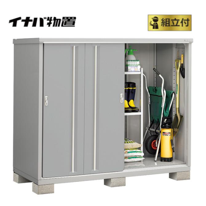 イナバ物置 シンプリー MJX-199D (P) 【 標準組立付 】 稲葉 物置き タイヤ収納 収納庫