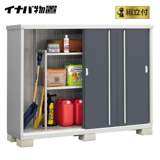 イナバ物置 シンプリー MJX-216D (P) 【 標準組立付 】 稲葉 物置き タイヤ収納 収納庫
