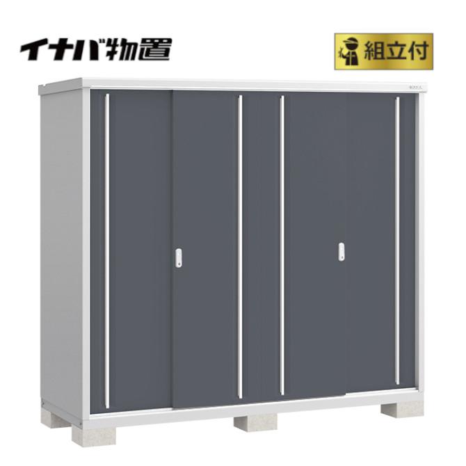 イナバ物置 シンプリー MJX-217E (P) 【 標準組立付 】 稲葉 物置き タイヤ収納 収納庫
