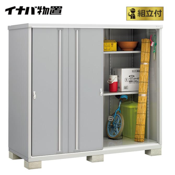 イナバ物置 シンプリー MJX-219E (P) 【 標準組立付 】 稲葉 物置き タイヤ収納 収納庫