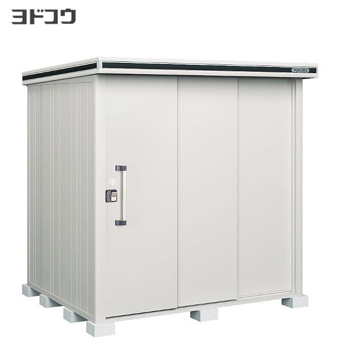 物置 ヨドコウ エルモ LMD-2218H 背高Hタイプ 【商品のみ】 地域限定