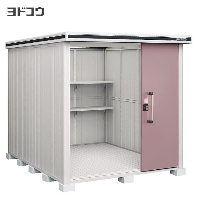 物置 ヨドコウ エルモ LMD-2229H 背高Hタイプ 【商品のみ】 地域限定