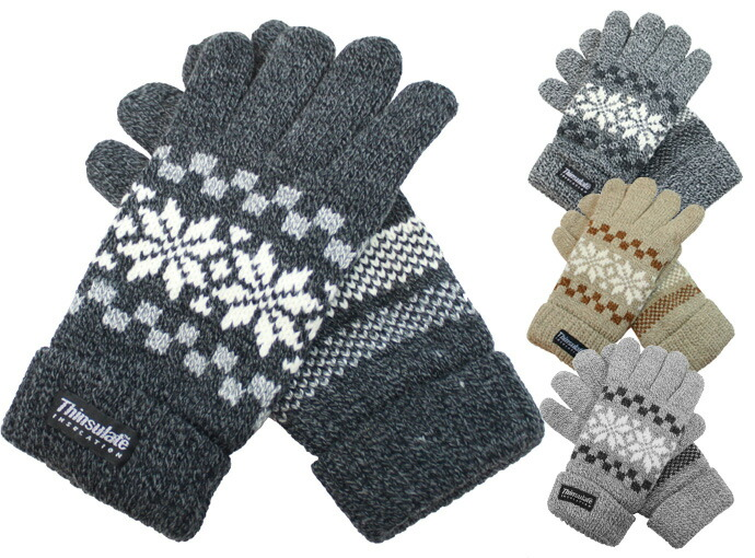 Exas Mens Knit Gloves Snow Pattern Snow Birthday Gift Gift Gift