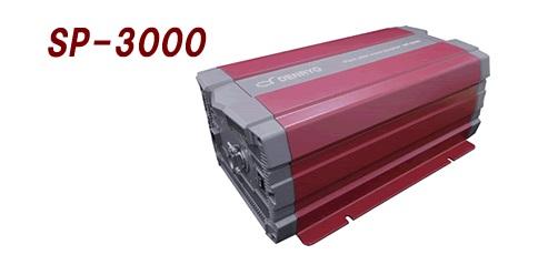 SP-3000-148G 正弦波インバータ SPシリーズ AC100V 電菱(DENRYO) 4580190916115